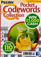 Puzzler Q Pock Codewords C Magazine Issue NO 150