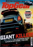 Bbc Top Gear Magazine Issue JUL 20