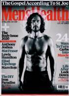 Mens Health Travel Size Magazine Issue JUL-AUG