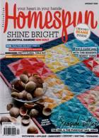 Homespun Magazine Issue 92
