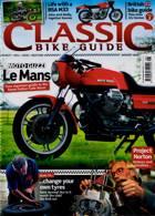 Classic Bike Guide Magazine Issue AUG 20