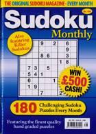 Sudoku Monthly Magazine Issue NO 186