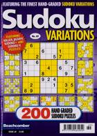 Sudoku Variations Magazine Issue NO 69