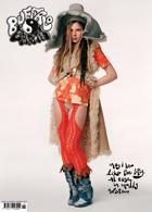 Buffalo Zine #11 Cover 1 Magazine Issue HatWoman