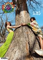 Buffalo Zine #11 Cover 6 Magazine Issue Tree Hug