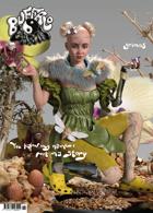 Buffalo Zine #11 Cover 12 Magazine Issue Grimes