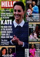 Hello Magazine Issue NO 1644