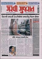 Garavi Gujarat Magazine Issue 18/07/2020