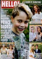 Hello Magazine Issue NO 1646