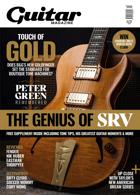 Guitar Magazine Magazine Issue OCT 20