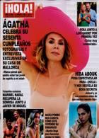 Hola Magazine Issue NO 3966