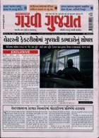 Garavi Gujarat Magazine Issue 25/07/2020