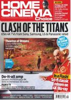 Home Cinema Choice Magazine Issue AUT 20