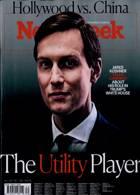 Newsweek Magazine Issue 31/07/2020