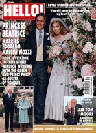 Hello Magazine Issue NO 1645