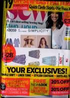 Sew Magazine Issue AUG 20