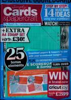 Simply Cards Paper Craft Magazine Issue NO 206