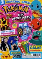 Pokemon Magazine Issue NO 43
