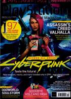 Playstation Official Magazine Issue OCT 20
