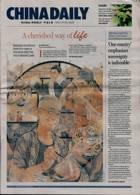 China Daily Europ Edit Magazine Issue 17/07/2020