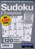 Sudoku Champion Magazine Issue NO 66