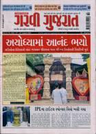 Garavi Gujarat Magazine Issue 08/08/2020