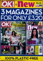 Ok Bumper Pack Magazine Issue NO 1239