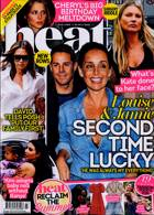 Heat Magazine Issue 04/07/2020