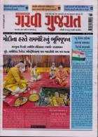 Garavi Gujarat Magazine Issue 15/08/2020