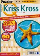 Puzzler Q Kriss Kross Magazine Issue NO 513