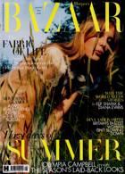 Harpers Bazaar Magazine Issue AUG 20