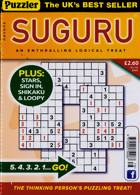 Puzzler Suguru Magazine Issue NO 78