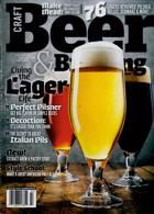 Craft Beer & Brewing Magazine Issue 07