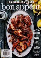 Bon Appetit Magazine Issue JUN-JUL