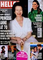 Hello Magazine Issue NO 1649