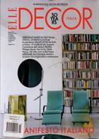 Elle Decor (Italian) Magazine Issue NO 5