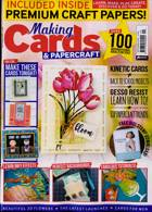Making Cards Magazine Issue SEP 20