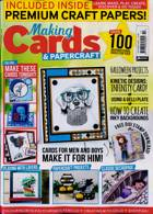 Making Cards Magazine Issue OCT 20