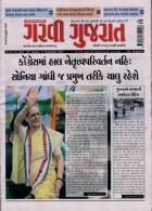 Garavi Gujarat Magazine Issue 29/08/2020