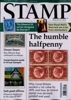 Stamp Magazine Issue OCT 20