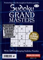 Sudoku Grandmaster Magazine Issue NO 185