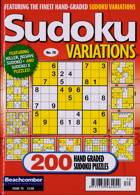 Sudoku Variations Magazine Issue NO 70