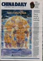 China Daily Europ Edit Magazine Issue 31/07/2020
