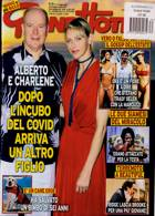 Grand Hotel (Italian) Wky Magazine Issue NO 30