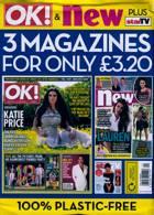 Ok Bumper Pack Magazine Issue NO 1241