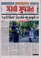 Garavi Gujarat Magazine Issue 13/06/2020