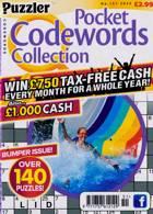 Puzzler Q Pock Codewords C Magazine Issue NO 151