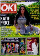 Ok! Magazine Issue NO 1241