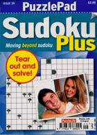Puzzlelife Ppad Wordsearch H&S Magazine Issue NO 29