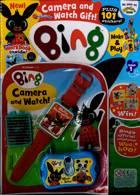 Fun To Learn Bing Magazine Issue NO 1